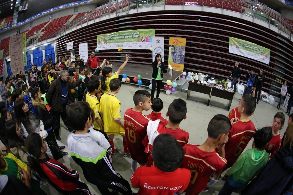 Четвърта национална конференция по проблемите на физкултурата и спорта в домовете за деца, лишени от родителски грижи