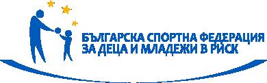 Българска Спортна Федерация за деца лишени от родителски грижи Logo