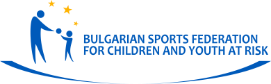 Bulgarian Sports Federation for Children Deprived of Parental Care Logo