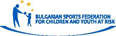 Bulgarian Sports Federation for Children Deprived of Parental Care Logo