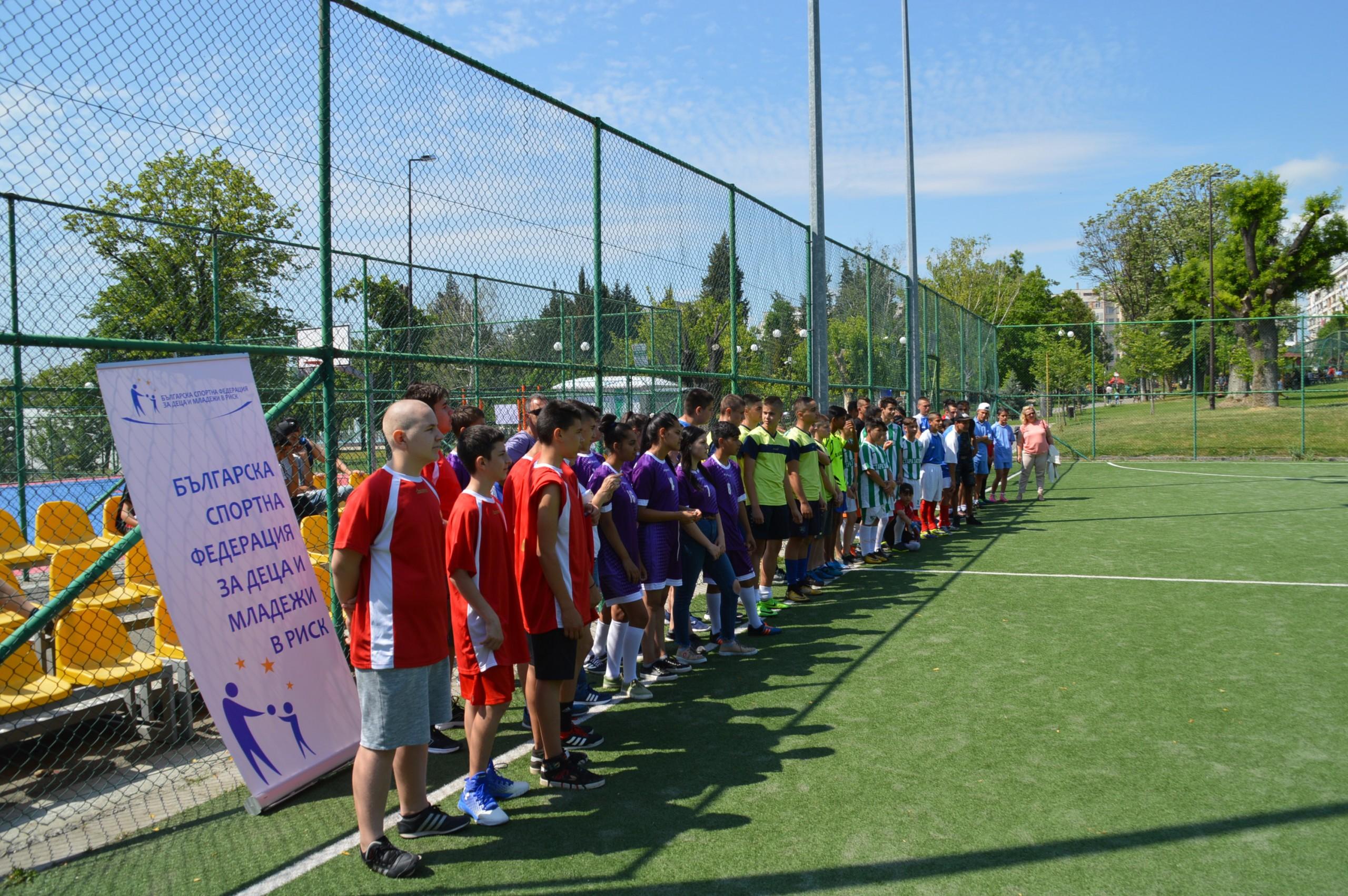 """Спортен празник в гр.Стара Загора  под наслов """"Спортът достъпен за всички деца"""""""