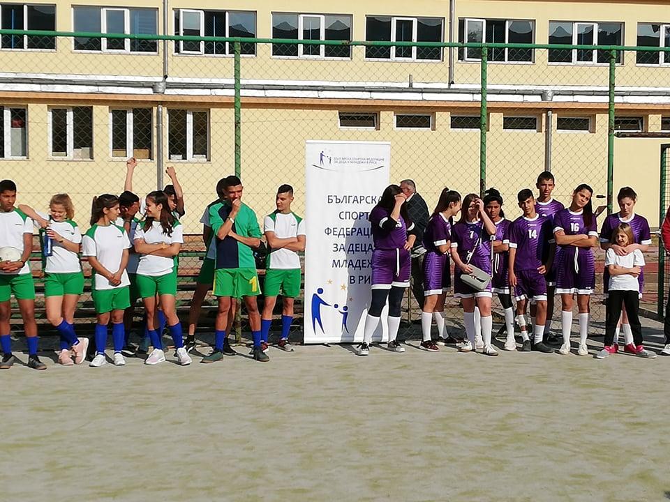 Зонален турнир за деца лишени от родителски грижи – гр. Благоевград